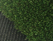 Synthetic Grass For Dogs With Superb Drainage